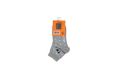 Socks Kids Souv Grey, Koala logo SS006 (5-7) Site 109